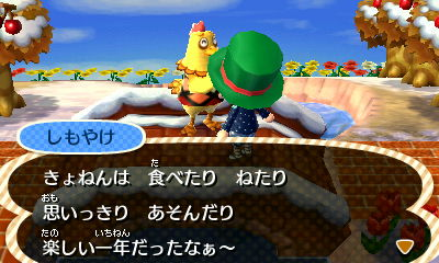 f:id:koushi1211:20170104190233j:plain