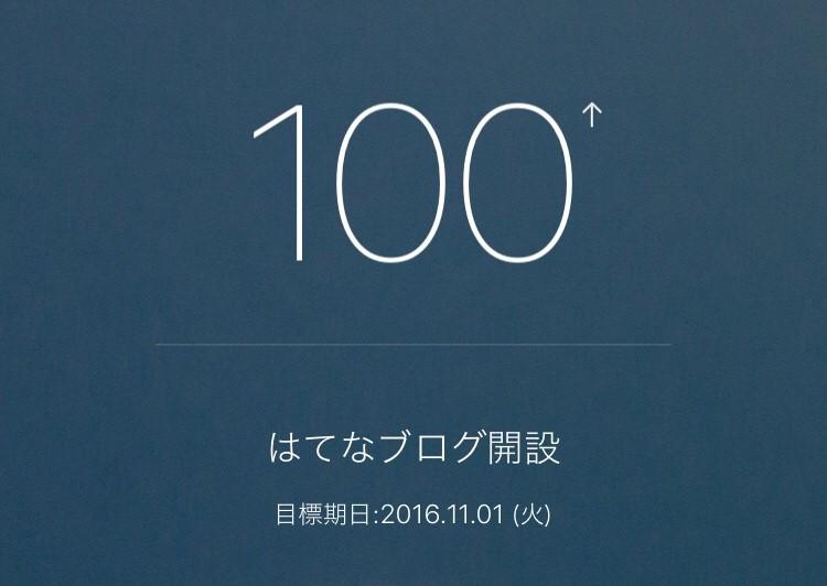 f:id:koushi1211:20170304004136j:plain
