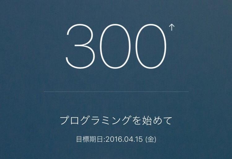 f:id:koushi1211:20170304004909j:plain