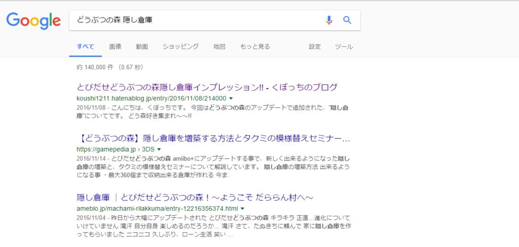 f:id:koushi1211:20170309182308p:plain