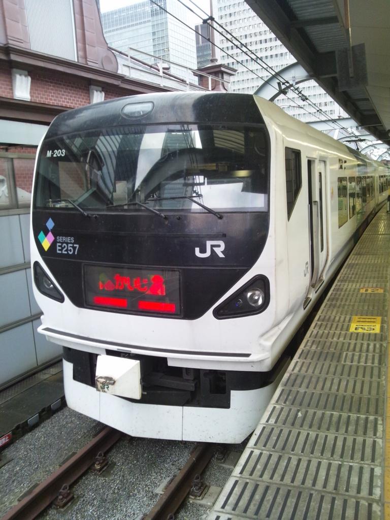 f:id:koushuya:20160917091351j:plain