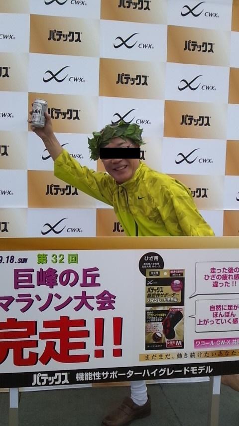 f:id:koushuya:20160920125350j:plain