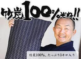 f:id:koushuya:20160930015504j:plain