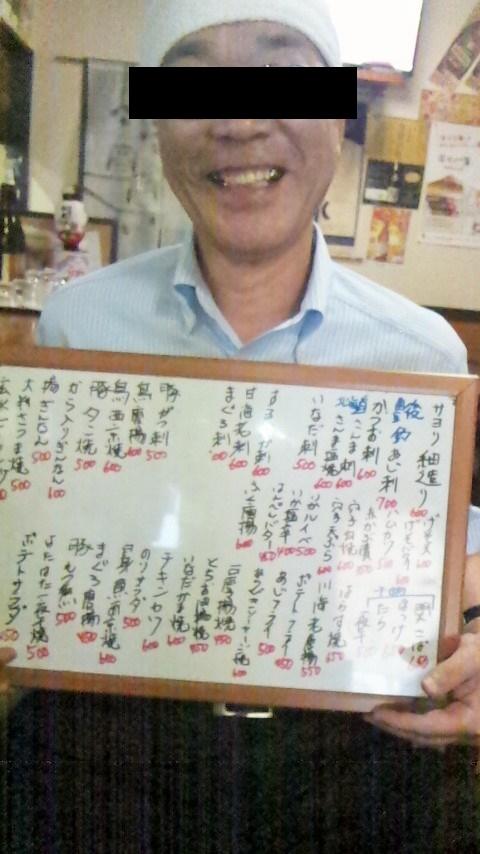 f:id:koushuya:20161008023458j:plain