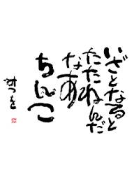 f:id:koushuya:20161009031227j:plain
