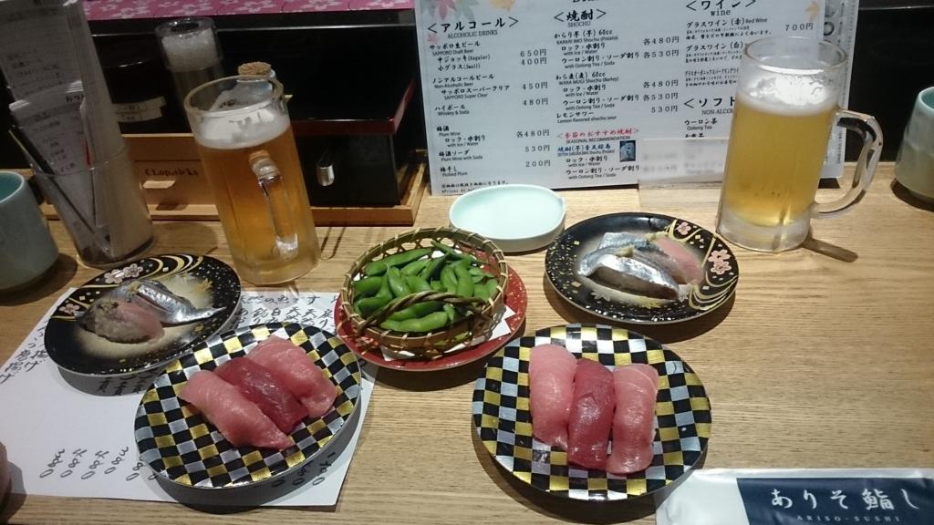f:id:koushuya:20161027012519j:plain