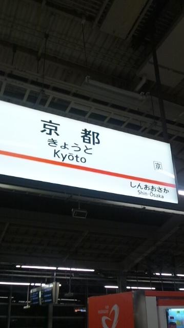 f:id:koushuya:20161031111012j:plain