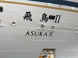 f:id:koushuya:20161130004404j:plain
