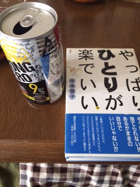 f:id:koushuya:20161210003502j:plain
