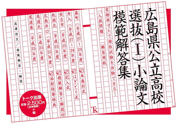 f:id:koushuya:20161221005020j:plain