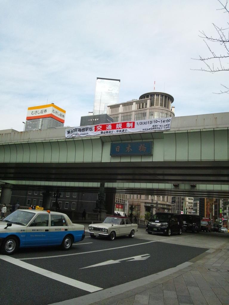 f:id:koushuya:20161229122358j:plain