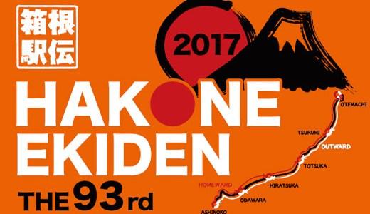 f:id:koushuya:20170103000134j:plain