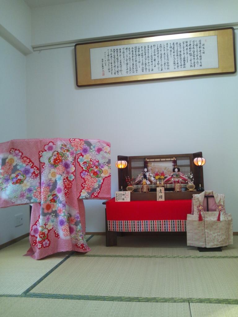 f:id:koushuya:20170129043525j:plain