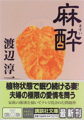 f:id:koushuya:20170202034109j:plain