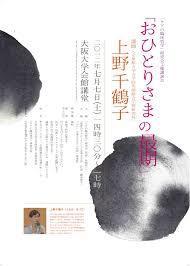 f:id:koushuya:20170220031419j:plain