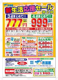 f:id:koushuya:20170301000245j:plain