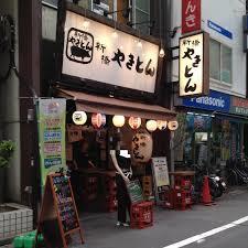 f:id:koushuya:20170302003752j:plain