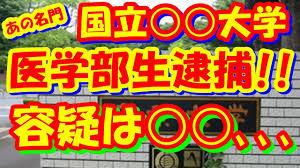 f:id:koushuya:20170304010800j:plain