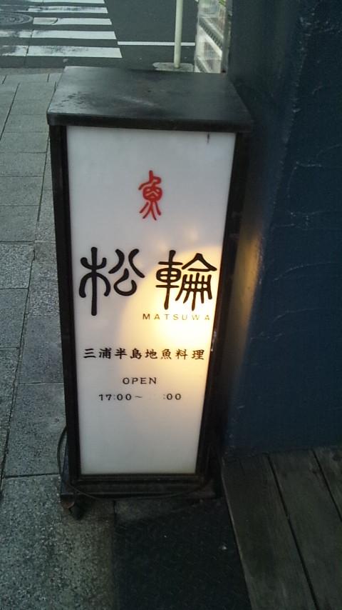 f:id:koushuya:20170305005057j:plain