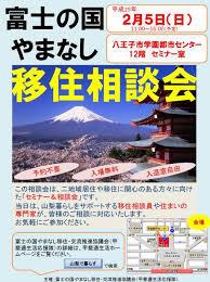 f:id:koushuya:20170311022923j:plain