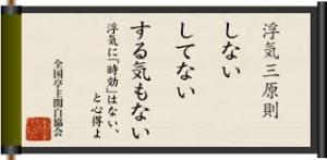 f:id:koushuya:20170319011552j:plain