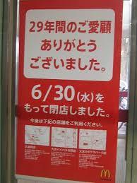 f:id:koushuya:20170322034553j:plain
