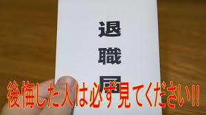 f:id:koushuya:20170330060656j:plain