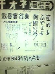 f:id:koushuya:20170407093430j:plain