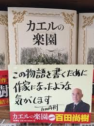 f:id:koushuya:20170419060146j:plain