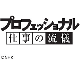 f:id:koushuya:20170420034511j:plain