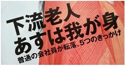 f:id:koushuya:20170422034138j:plain