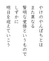 f:id:koushuya:20170426052002j:plain
