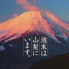 f:id:koushuya:20170508111427j:plain