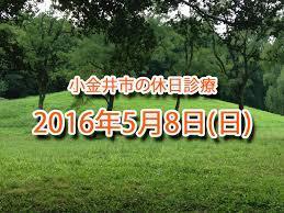 f:id:koushuya:20170521001958j:plain