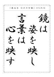 f:id:koushuya:20170522001415j:plain