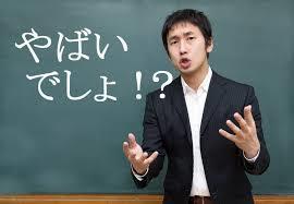 f:id:koushuya:20170524015914j:plain