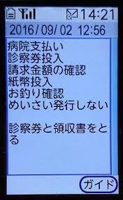 f:id:koushuya:20170607021047j:plain