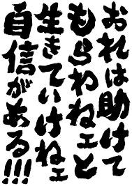 f:id:koushuya:20170617040623j:plain