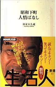 f:id:koushuya:20170621030534j:plain