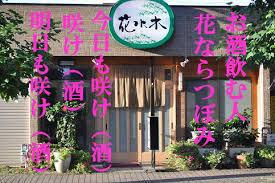 f:id:koushuya:20170623000618j:plain