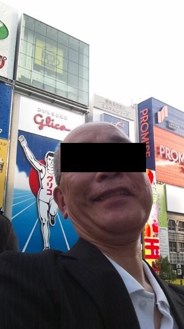 f:id:koushuya:20170625053152j:plain