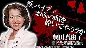 f:id:koushuya:20170626021123j:plain