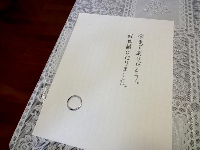 f:id:koushuya:20170629014957j:plain