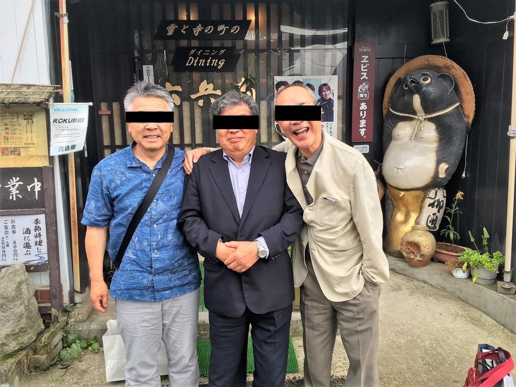 f:id:koushuya:20170703001022j:plain