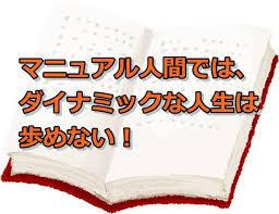 f:id:koushuya:20170705011929j:plain