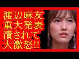 f:id:koushuya:20170707044304j:plain