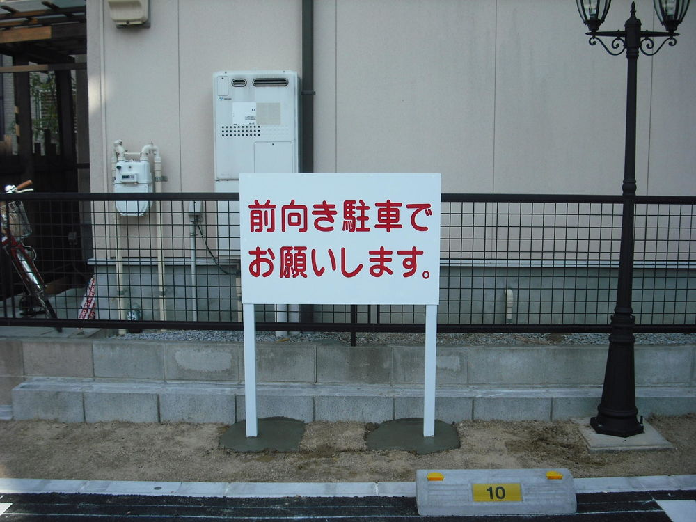 f:id:koushuya:20170709004419j:plain