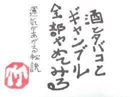 f:id:koushuya:20170716013705j:plain