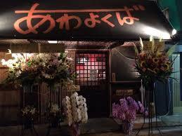 f:id:koushuya:20170717000753j:plain