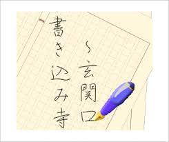 f:id:koushuya:20170718000738j:plain